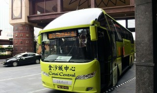 P3240094-01