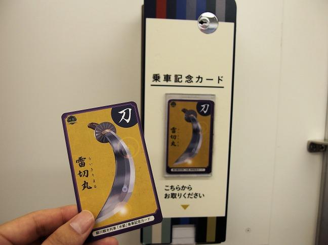 P1070855-01